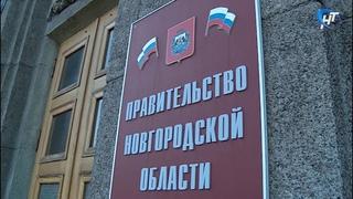 С 18 августа в Новгородской области вступают в силу очередные послабления, связанные с коронавирусом