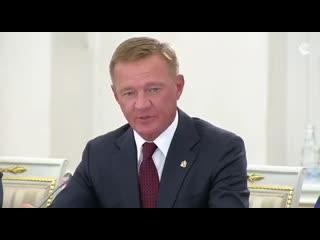 Госсовет 26 июня 2019. Роман Старовойт.
