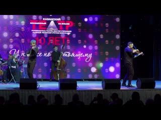Злачники сыграли КИШ с оркестром на Юбилее Театра на Булаке