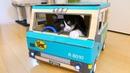 猫を乗せて走るクロネコヤマトのダンボールカーを作ってみた はじ12417