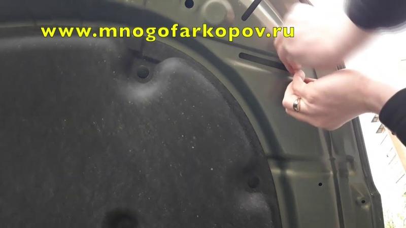 Амортизатор (упор) капота на Subaru Forester 07-04 (обзор, установка)