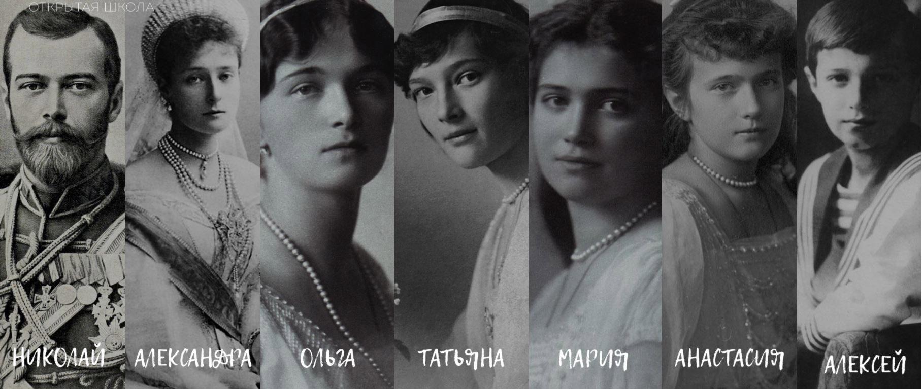 17-го июля Церковь чтит память семьи последнего российского императора Николая Второго, расстрелянной в ночь 17 июля 1918 года в подвале Ипатьевского дома в Екатеринбурге.