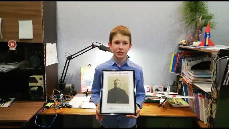 Химченко Матвей ученик 4 А класса