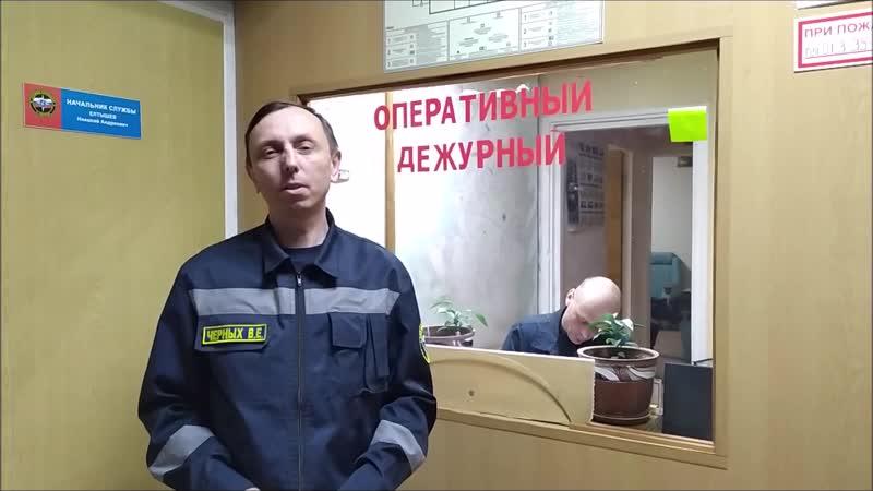 Онлайн экскурсия к спасателям Кунгурской городской службы спасения