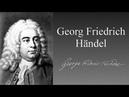 HANDEL GEORGE FRIDERIC (ISRAEL IN EGYPT ORATORIO) ГЕНДЕЛЬ (ОРАТОРИЯ ИЗРАИЛЬ В ЕГИПТЕ)