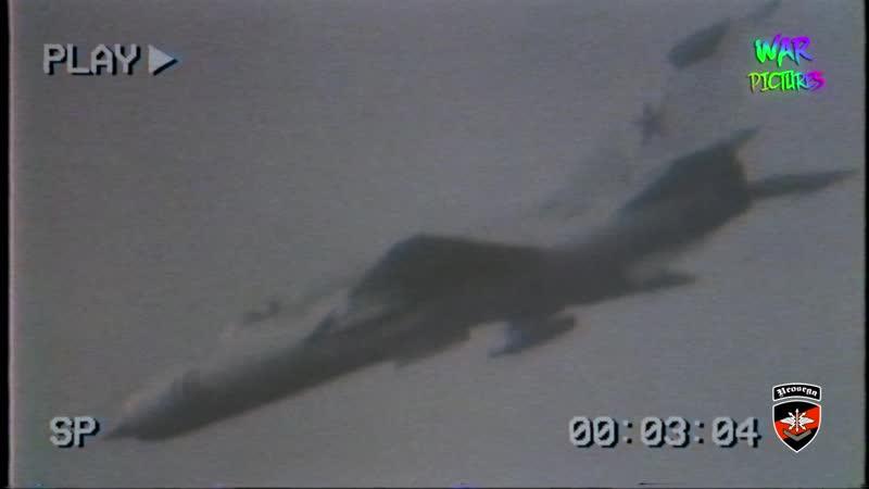 Советская авиация [Soviet Air Force]