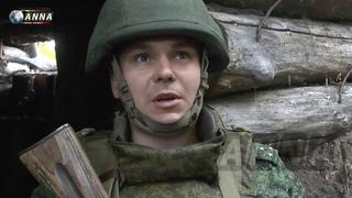 Под Старомихайловкой ВСУ накапливают силы и укрепляются пользуясь перемирием