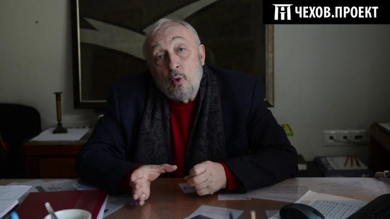 Художественный руководитель театра Вячеслав Долгачев о спектаклях в рамках ЧЕХОВ ПРОЕКТ