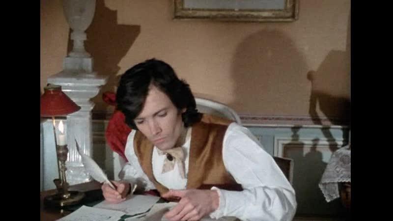 3-Блеск и нищета куртизанок. Оноре де Бальзак