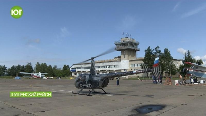Шушенский аэропорт станет основной базой Авиалесоохраны в Сибири