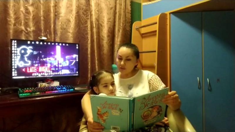 Сказки на ночь для самых маленьких Гном и Звезда