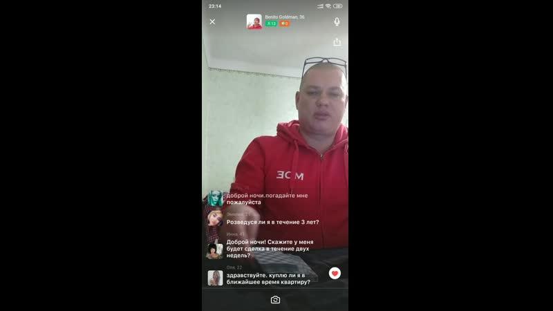 Колдовская и магическая работа Принимаю заказы-2019-12-08 Время -23-01