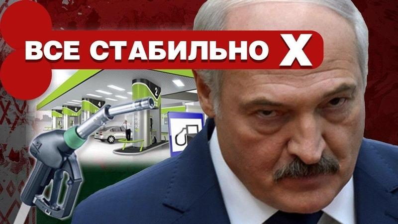 А король то голый Вся правда о росте цен на Бензин и падение Зарплат