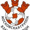 Московская Группа Взаимопомощи