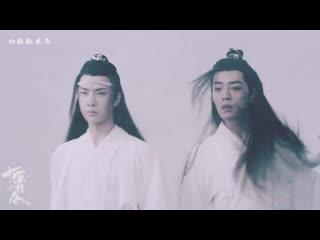 [fanmade dmv] mo dao zu shi / the untamed / неукротимый повелитель чэньцин вансяни