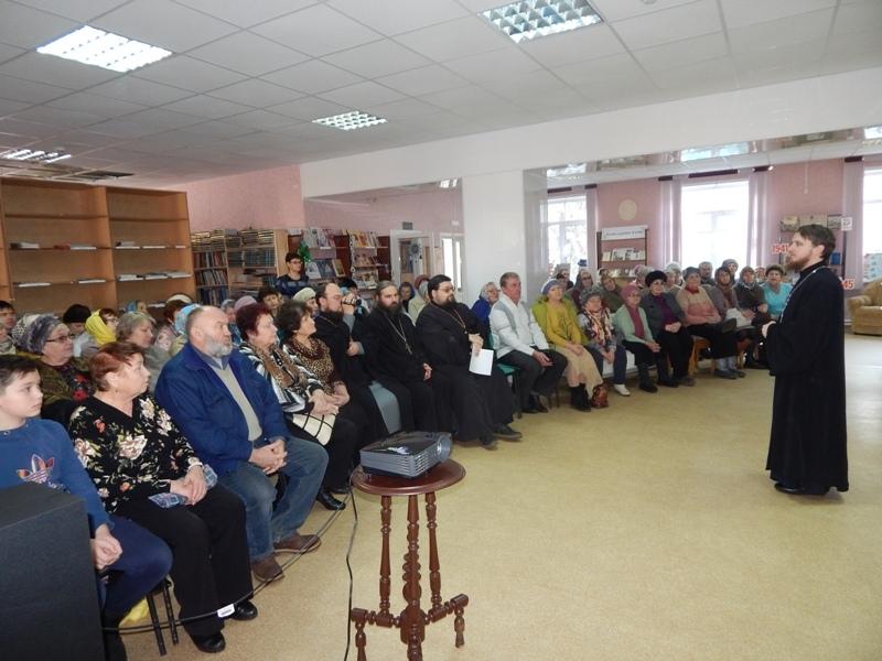 В Петровске состоялась встреча с иереем Максимом Плякиным