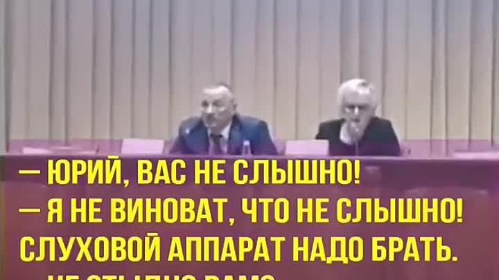 Врио мэра Белгорода Юрий Галдун