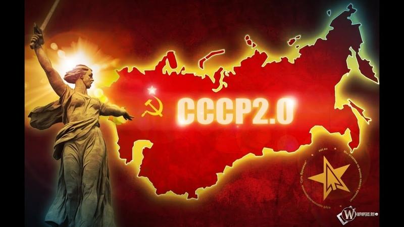 Доказательства СССР! РФ документально подтверждает.