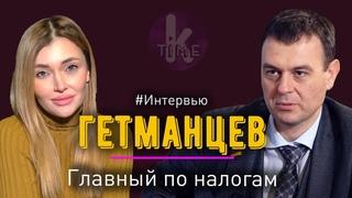 Даниил Гетманцев   Большое интервью  О протестах ФОП, капиталах олигархов и налоге на Google