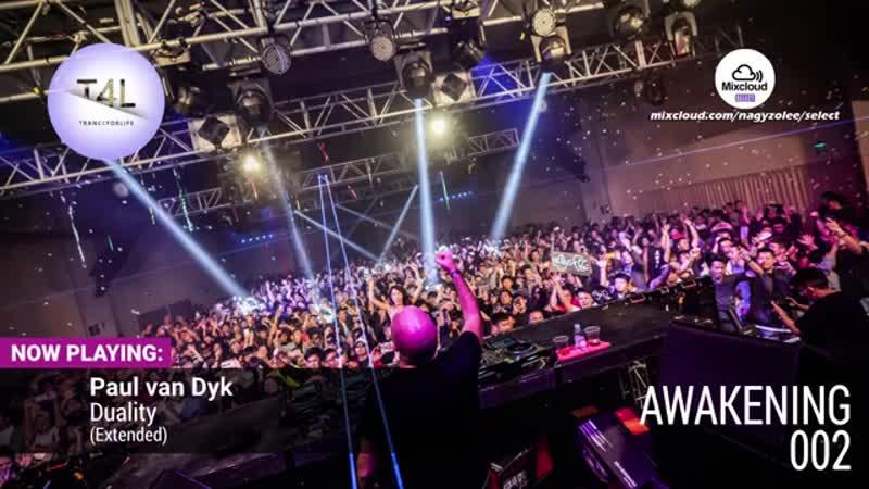 Emotional Energy Trance Mix 2020 February AWAKENING vol 002 NEW TRANCE MIX