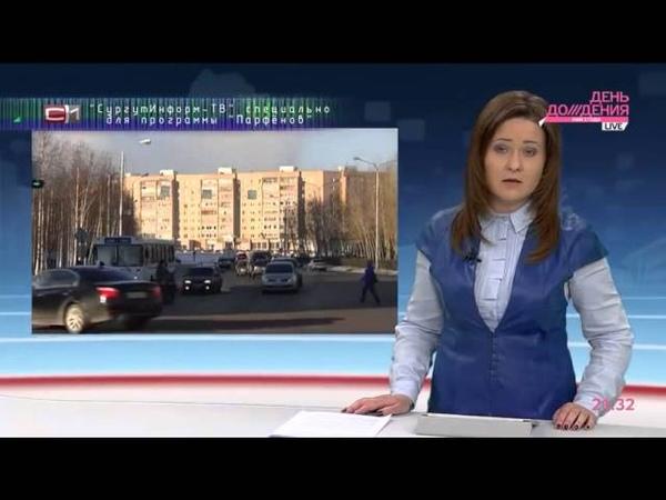 О БПАН на канале День Дождения с Леонидом Парфёновым