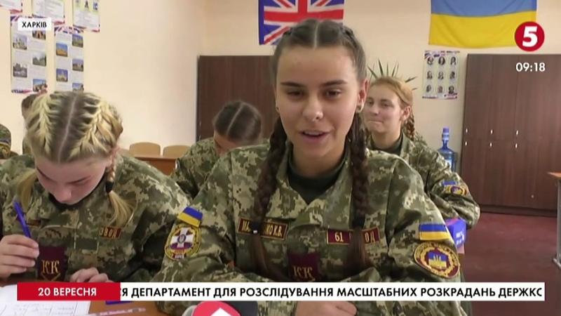 Історичний момент Харківський Кадетський корпус вперше зарахував на навчання дівчат