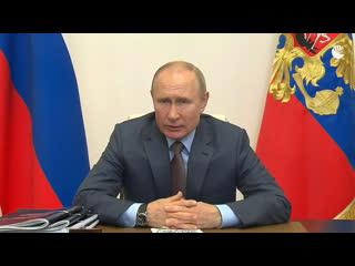 Встреча Путина и Мишустина