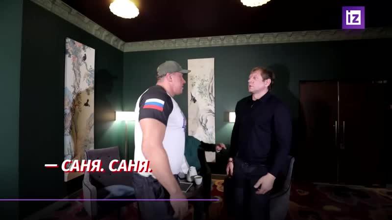 Что не поделили Кокляев и Емельяненко