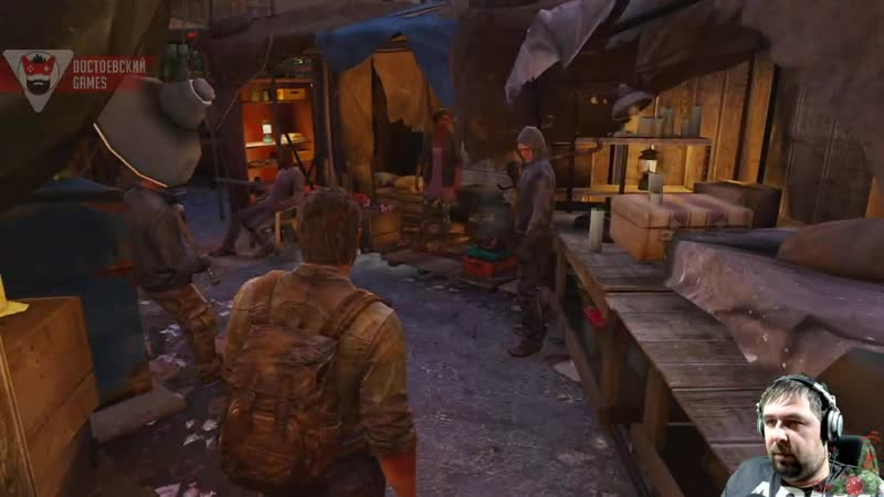 Прохождение The Last of Us Одни из нас Часть 1 Смерть Люси Роберта встреча с Элли