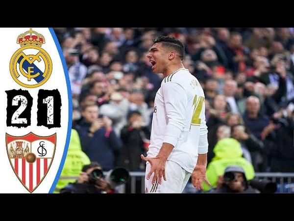Real Madrid vs Sevilla 2 1 All Gоals Extеndеd Hіghlіghts 2020