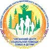 Няганский центр социальной помощи семье и детям