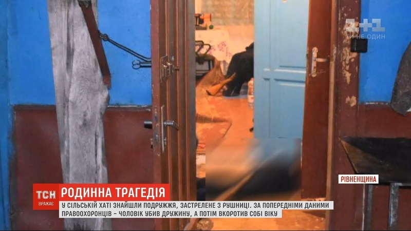 Застрелене з рушниці подружжя виявили у хаті на Рівненщині що призвело до трагедії
