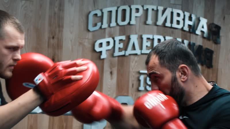 Никита Подкорытов и Рахим Чахкиев