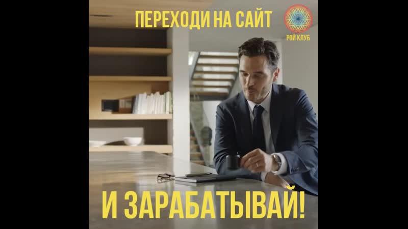 VIDEO 2019 10 13 16 03