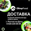 Доставка рационов питания в Ростове-на-Дону.