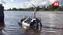 Спасатели подняли со дна реки Суды упавший вертолет