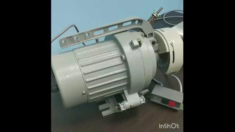 Фрикционный электродвигатель FSM DOL12H