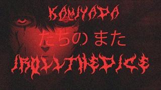 Kamiyada Mayonaka - IRollTheDiceOnMyFuckingLife /with russian subtitles\