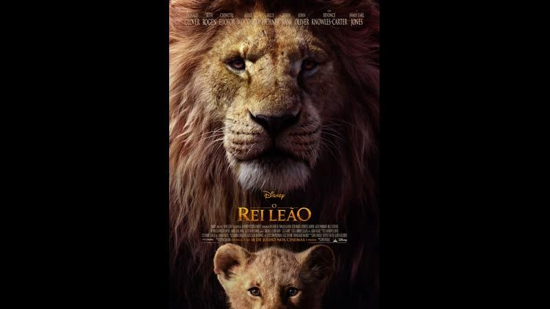 CINESSF: O Rei Leão