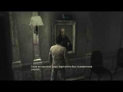 PC RUS Silent Hill 5 Homecoming Норма 02 Шепардс Глен Возвращение домой