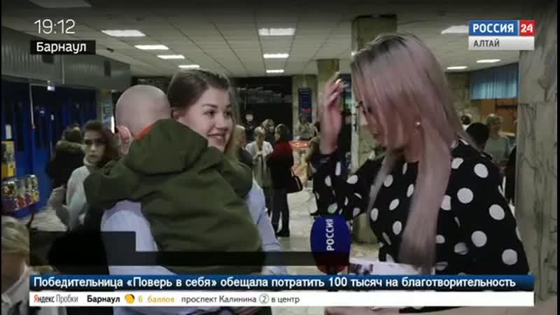 Трёхлетнему Тимофею Пукину из Бобровки собирают деньги на иммунотерапию