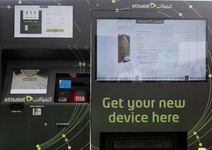 Торговый автомат по продаже смартфон
