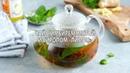 """EcoFood Нижний Новгород on Instagram: """"Китайцы говорили: «Каждая выпитая чашка чая разоряет аптекаря», потому что первоначально использовали его им"""