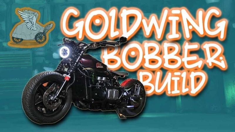 Honda Goldwing Bobber Build Nut Cracker
