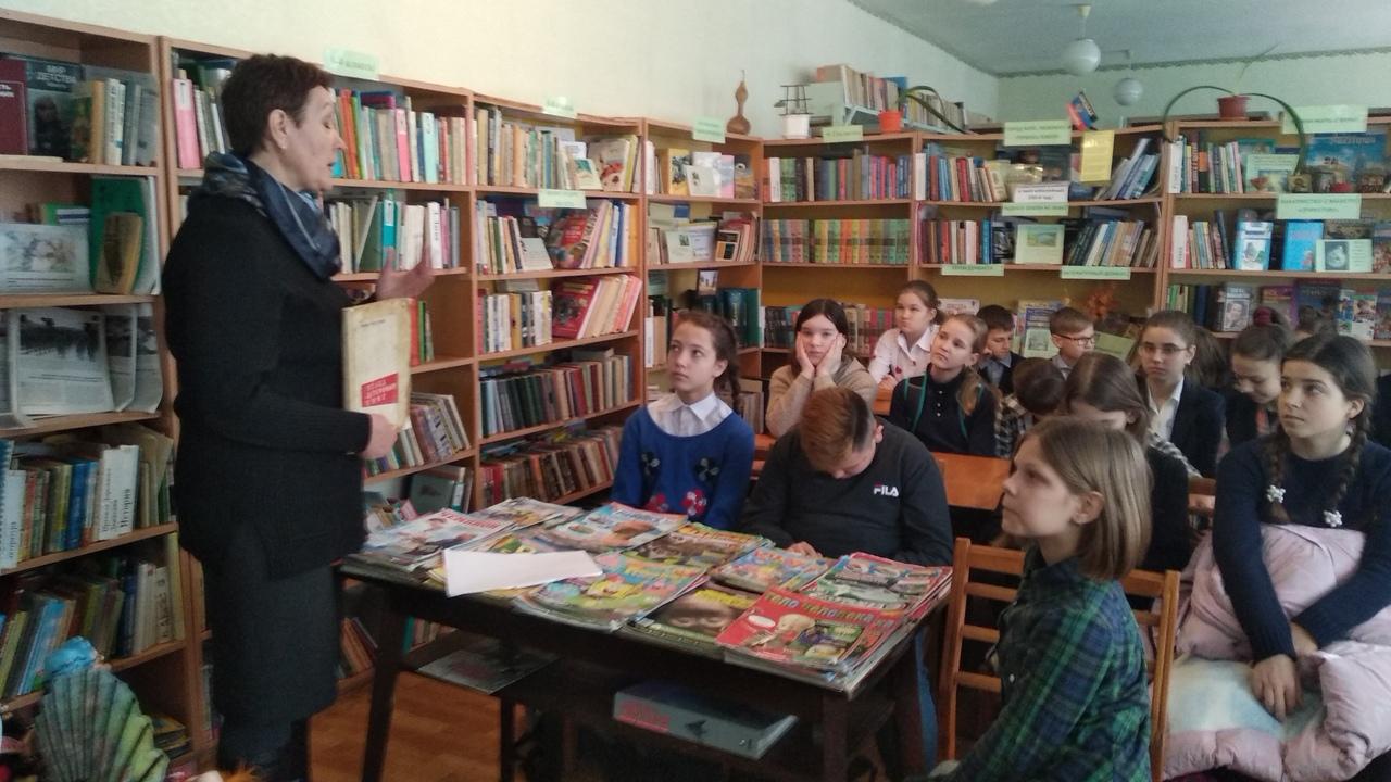 донецкая республиканская библиотека для детей, русский костюм в литературе, с библиотекой интересно, отдел обслуживания учащихся 5-9 классов