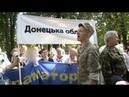 28 річниця Незалежності Марш захисників хто вони Герої війни Невигадані історії