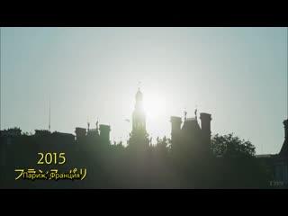 [Birdman].Grand Maison Tokyo EP01.[1080p]_ru