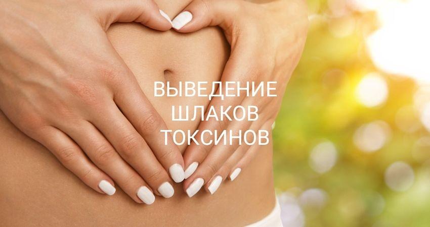 силаума - Программы от Елены Руденко - Страница 2 WjLz7wV8p30