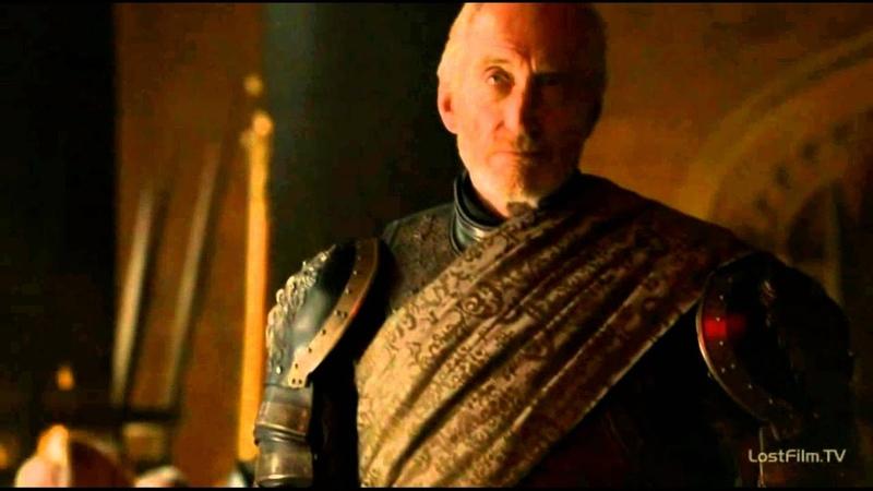 The Rains of Castamere / Рейны из Кастамере - Tywin Lannister / Тайвин Ланнистер