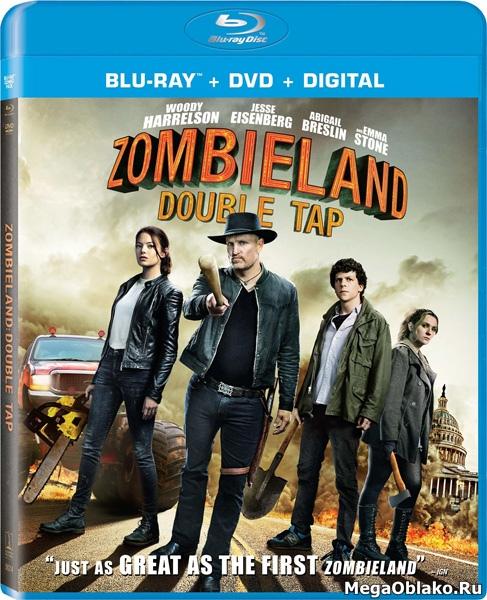 Zомбилэнд: Контрольный выстрел / Zombieland: Double Tap (2019/BDRip/HDRip)